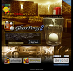 "iPhone application ""GlassPong2"""