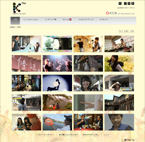 Kobaton THE movie(2009.12~)